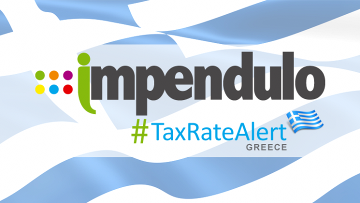 Tax Alert – Greece – Insurance Premium Tax Exemptions Confirmed